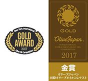 Medallas oro 2017 Aceite de oliva virgen extra